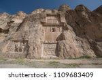 tomb of darius the great in... | Shutterstock . vector #1109683409