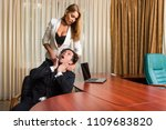bdsm romance in office | Shutterstock . vector #1109683820