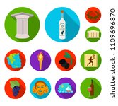 country greece flat icons in... | Shutterstock .eps vector #1109696870
