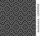 an elegant black and white ... | Shutterstock .eps vector #110969963