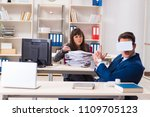 employee with virtual reality... | Shutterstock . vector #1109705123