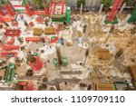 aerial view of construction...   Shutterstock . vector #1109709110