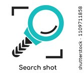 search shot interface symbol... | Shutterstock .eps vector #1109711858