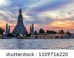chao phraya river cruise boat...   Shutterstock . vector #1109716220