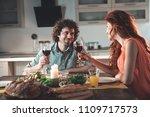 cheers. happy loving couple is... | Shutterstock . vector #1109717573