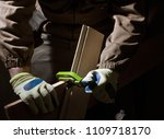 photo of a worker in outfit...   Shutterstock . vector #1109718170