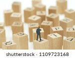 miniature people businessmen... | Shutterstock . vector #1109723168