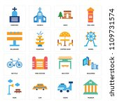 set of 16 icons such as museum  ... | Shutterstock .eps vector #1109731574