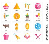 set of 16 icons such as cricket ...