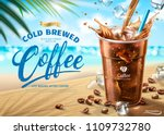 cold brewed coffee ads on hot... | Shutterstock .eps vector #1109732780