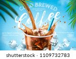 cold brewed coffee pouring down ... | Shutterstock .eps vector #1109732783
