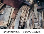 old salvaged or reclaimed wood... | Shutterstock . vector #1109733326