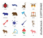 set of 16 icons such as pig ...