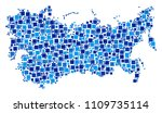 ussr map collage of scattered... | Shutterstock .eps vector #1109735114