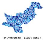 pakistan map mosaic of random... | Shutterstock .eps vector #1109740514