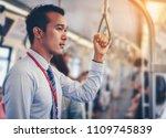 an asian businessman is... | Shutterstock . vector #1109745839