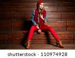 young brunette woman portrait...   Shutterstock . vector #110974928