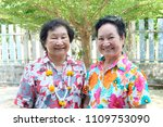 asian senior woman   Shutterstock . vector #1109753090