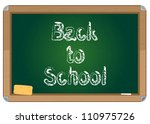 school blackboard | Shutterstock .eps vector #110975726