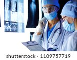two female women medical... | Shutterstock . vector #1109757719