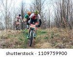 april 22  2018  minsk  belarus. ...   Shutterstock . vector #1109759900
