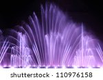 Dancing Water Fountain Show In...