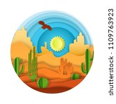 desert landscape with cactuses  ... | Shutterstock .eps vector #1109763923