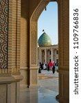 23 june 2017  iran shiraz ... | Shutterstock . vector #1109766836