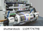 Small photo of Large offset printing press or magazine running a long roll off paper in production line of industrial printer machine.
