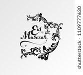 eid mubarak  calligraphic...   Shutterstock .eps vector #1109777630