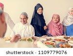 muslim family having a ramadan... | Shutterstock . vector #1109779076
