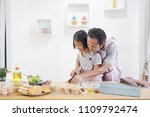 father and daughter cooks in... | Shutterstock . vector #1109792474