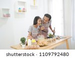 father and daughter cooks in... | Shutterstock . vector #1109792480