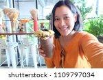 selfie asian woman  self...   Shutterstock . vector #1109797034