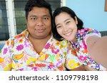 selfie asian couple making...   Shutterstock . vector #1109798198