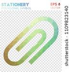 attach polygonal symbol  actual ... | Shutterstock .eps vector #1109823140