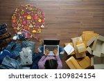 business innovation technology... | Shutterstock . vector #1109824154