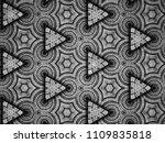 abstract creative pattern | Shutterstock . vector #1109835818