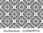 wallpaper in the style of... | Shutterstock .eps vector #1109839976