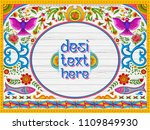 illustration of colorful... | Shutterstock .eps vector #1109849930
