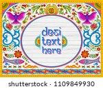 illustration of colorful... | Shutterstock .eps vector #1109849930