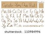 The Inscription Of Handwritten...