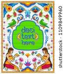 illustration of colorful... | Shutterstock .eps vector #1109849960