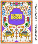 illustration of colorful coming ... | Shutterstock .eps vector #1109849963
