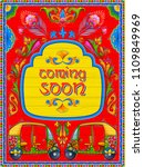 illustration of colorful coming ... | Shutterstock .eps vector #1109849969