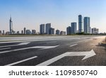 panoramic skyline and buildings ... | Shutterstock . vector #1109850740