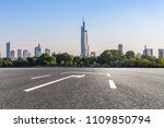 panoramic skyline and buildings ... | Shutterstock . vector #1109850794
