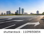 panoramic skyline and buildings ... | Shutterstock . vector #1109850854