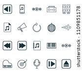 multimedia icons set with tape  ... | Shutterstock .eps vector #1109851178