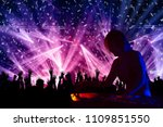 party concert   dj mixing and... | Shutterstock . vector #1109851550